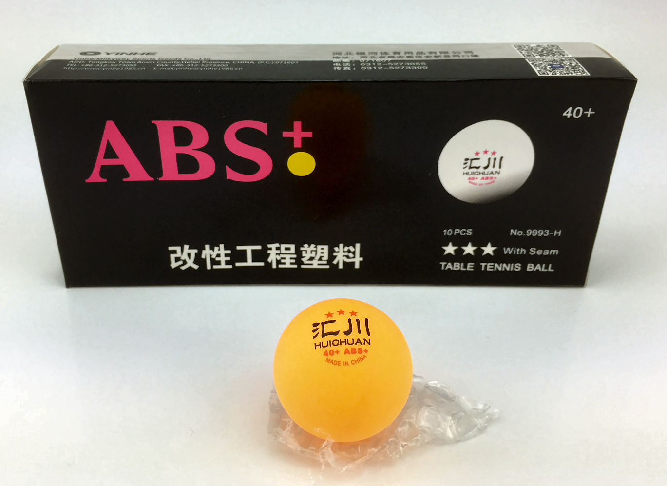yinhe-orange-3star-abs-balls.JPG