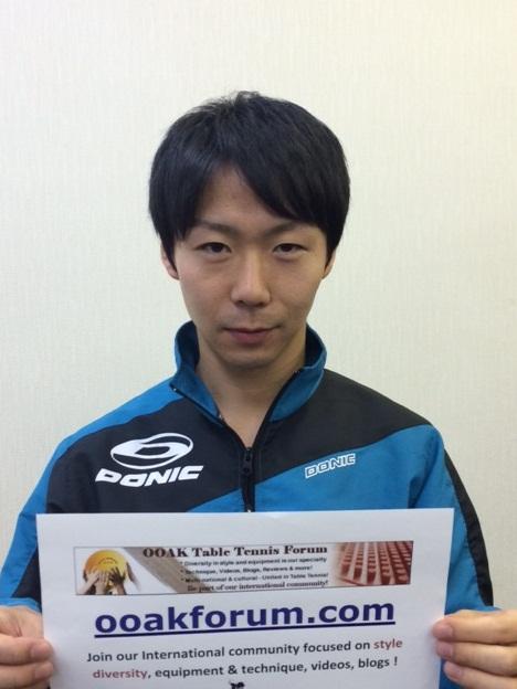 японский защитник Masato Shiono один из быстрых защитников на планете Masato%20Shiono_ooak_forum